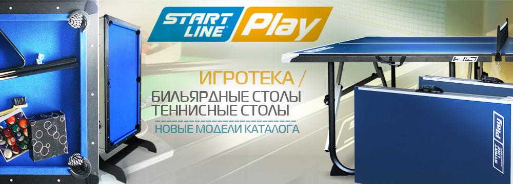 Бильярд_теннис_SL_Play_-слайдер_1000х360.jpg