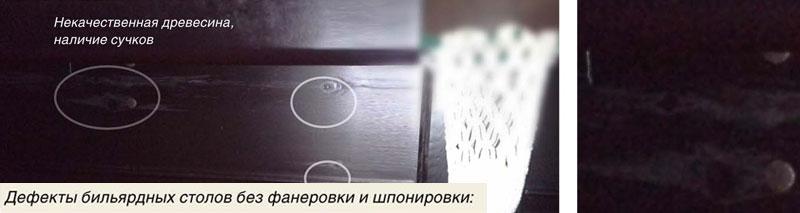 Лафет_без_шпонировки.jpg