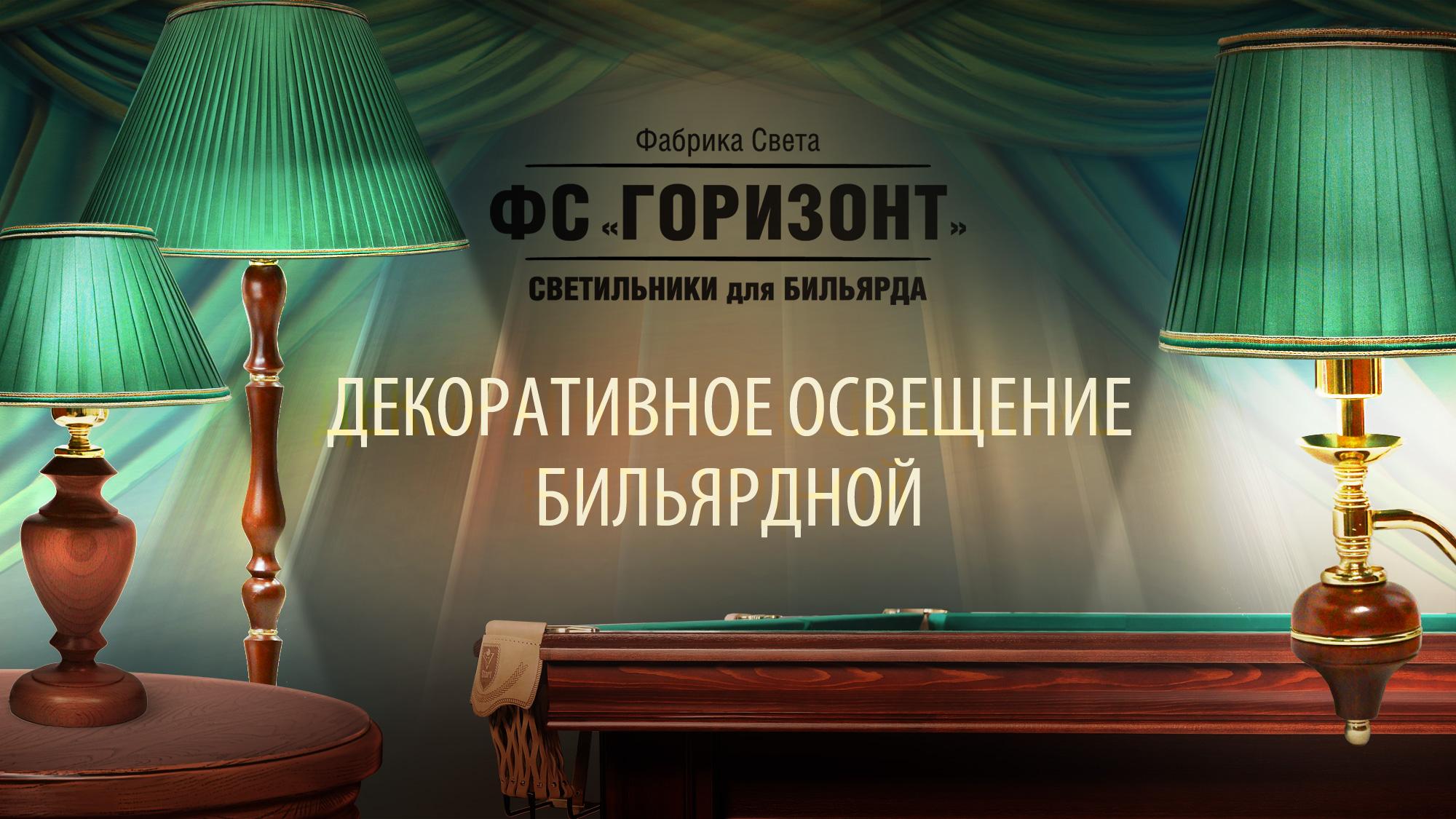 2000_Декоративное_освещение_3840-x-2160.jpg