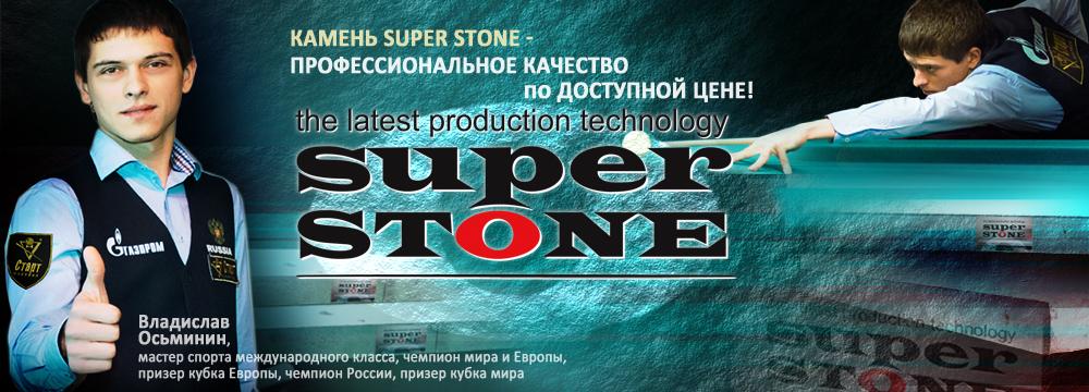 Владислав Осьминин о Super Stone