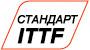 standart_ITTF.jpg