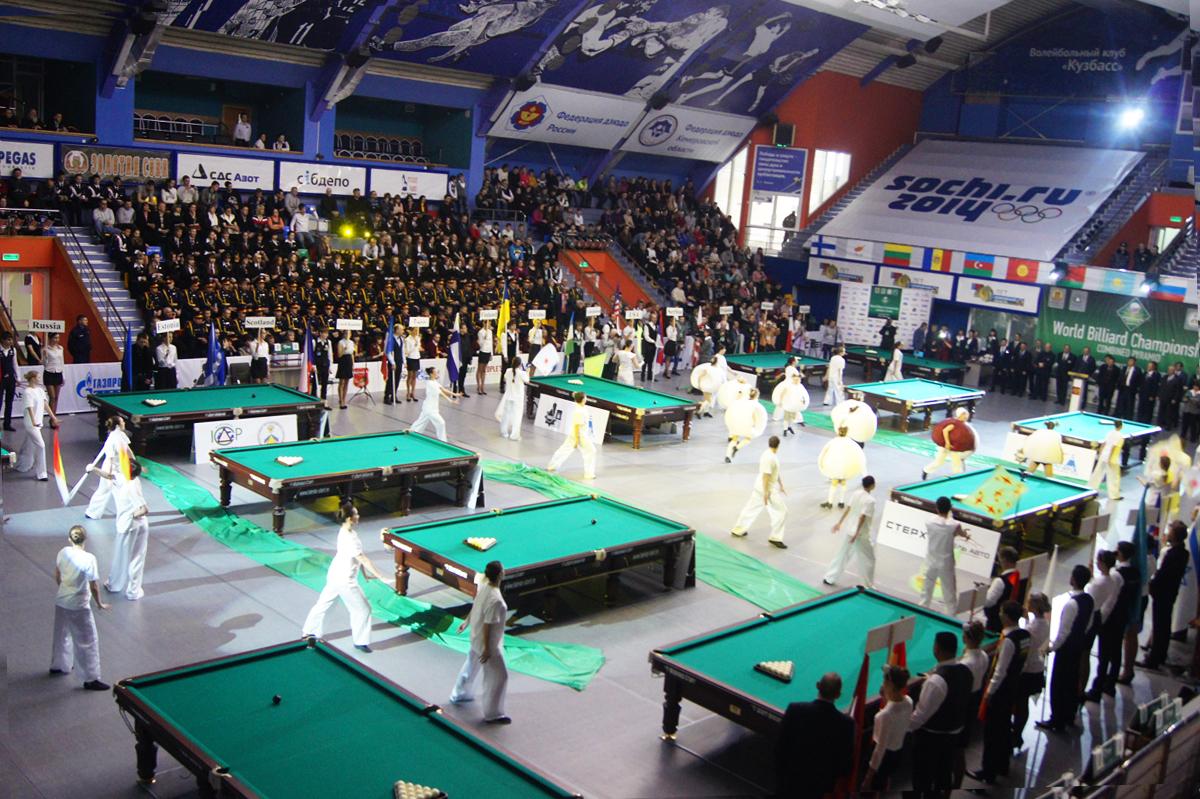 2013 Чемпионат мира. Кемерово