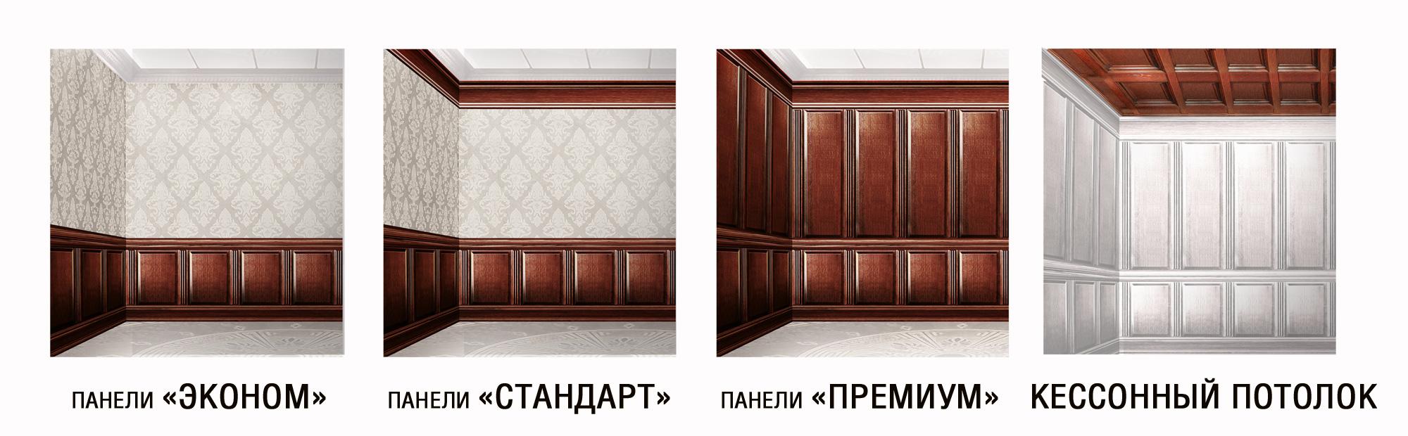 Графика_interior_panel.jpg