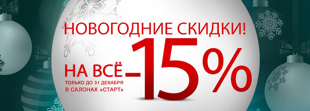 1000х360_nsk_в_новость.jpg