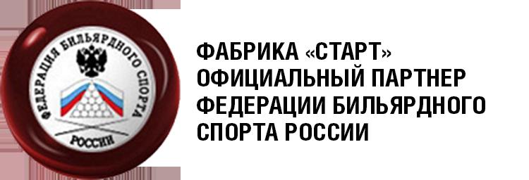 партнер_ФБСР_03.png