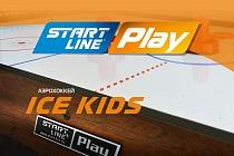 Ice_kids_SLP_заставка.jpg
